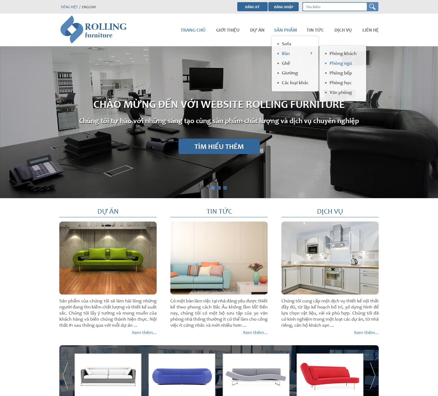 vnvn-web-design-kwicks-vertical-02